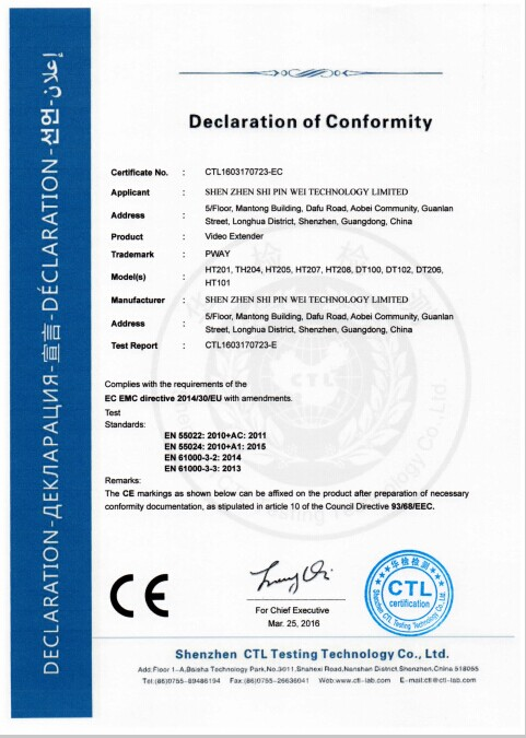 Certifications Attained By Shenzhen Pinwei Technology Coltd