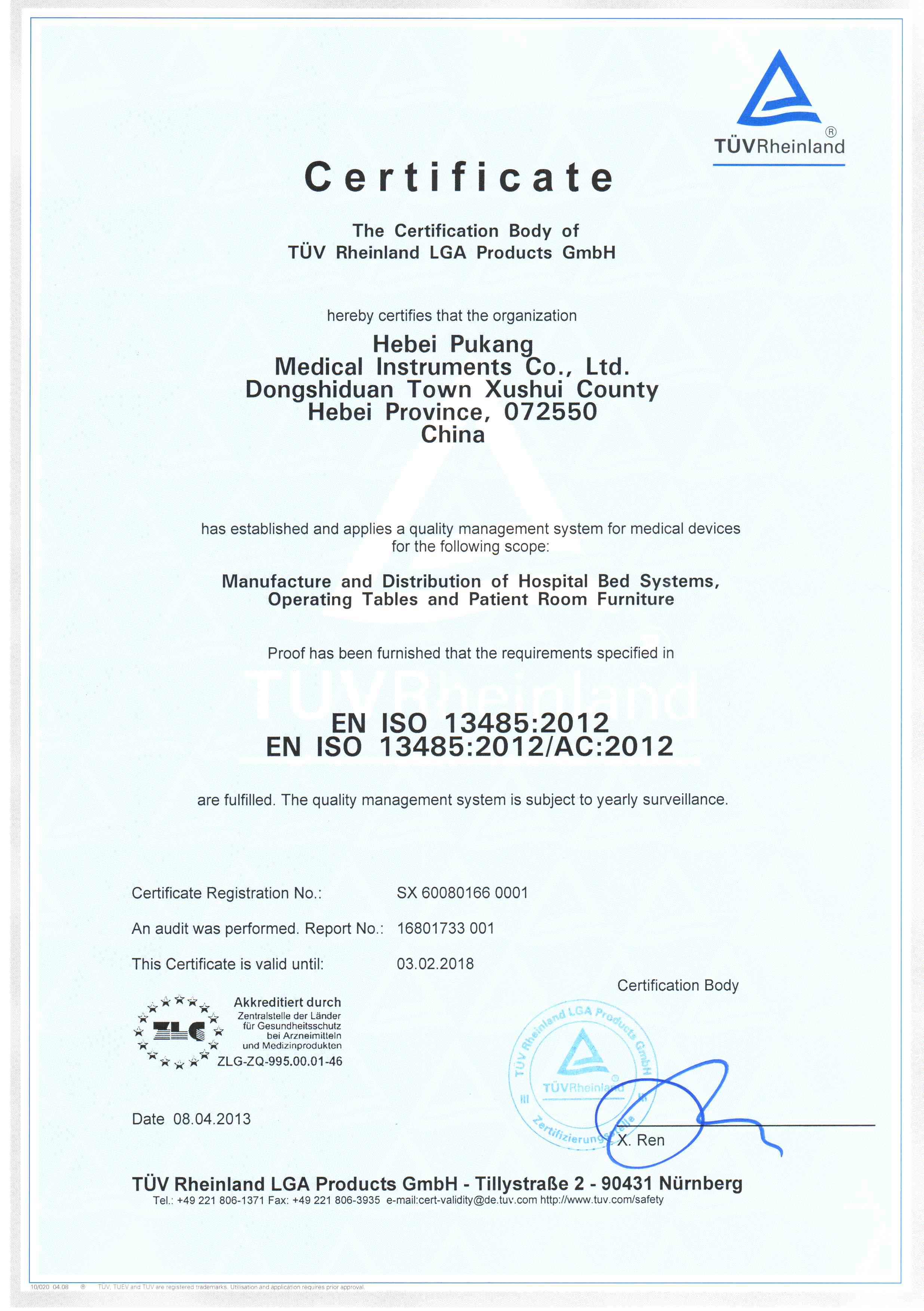 Certifications attained by hebei pukang medical instruments co ltd xflitez Images