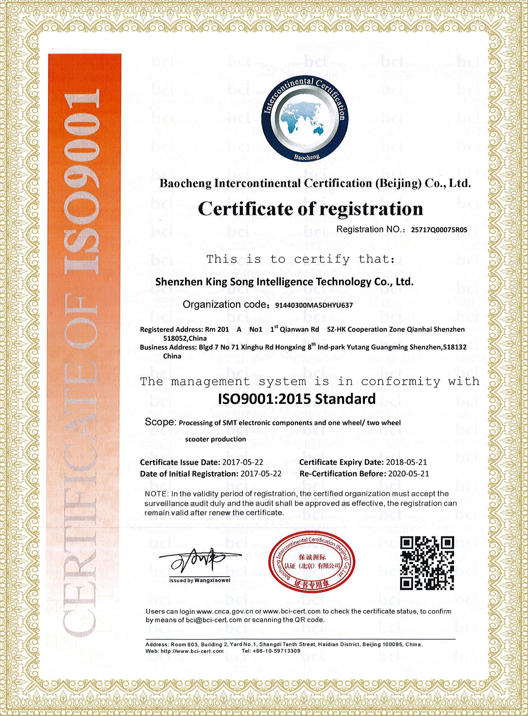 Certifications attained by shenzhen king song intelligence certifications attained by shenzhen king song intelligence technology coltd xflitez Choice Image