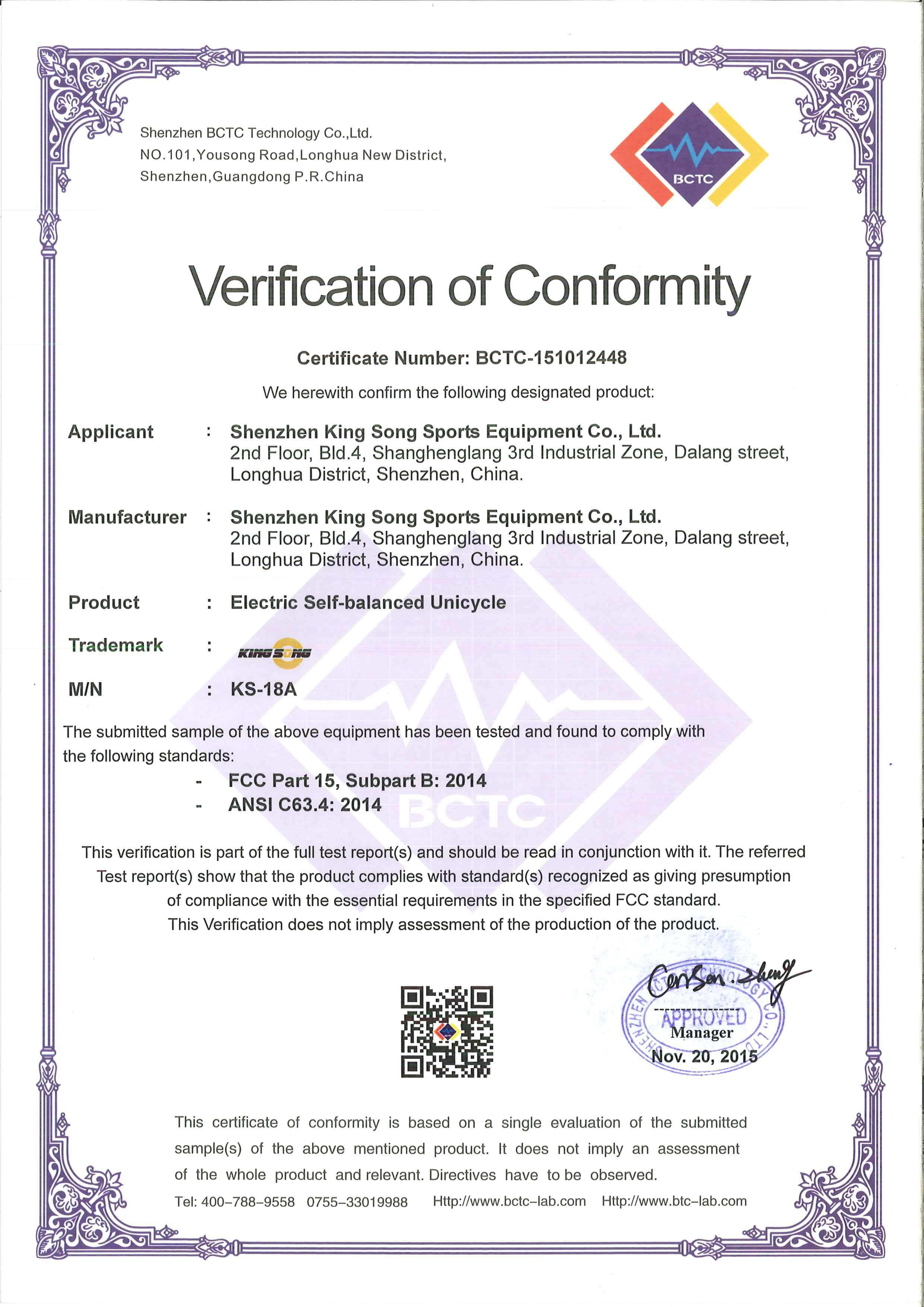Certifications Attained By Shenzhen King Song Intelligence