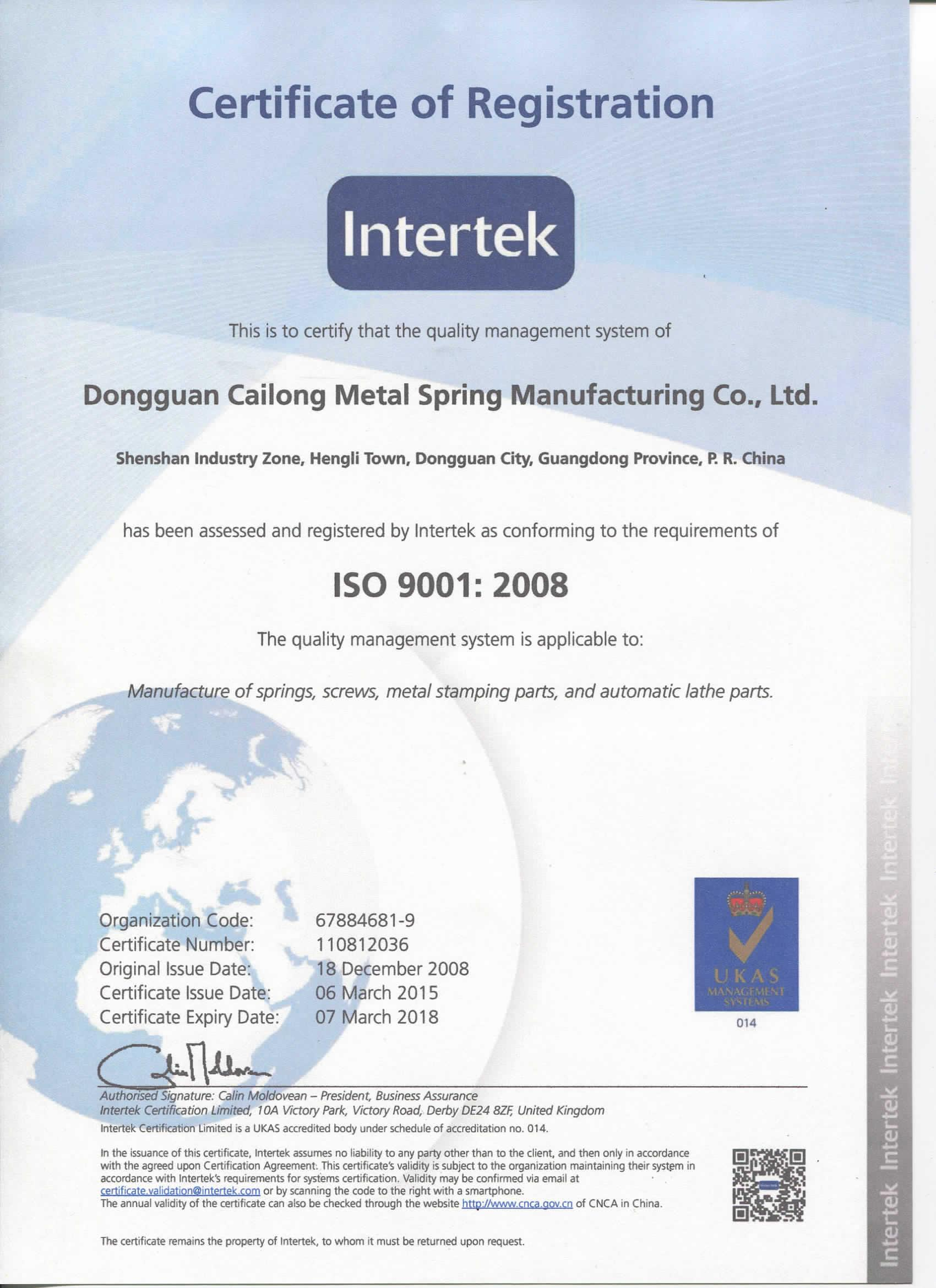 Certifications attained by dongguan cailong metal spring certificate standardiso 90012008 xflitez Images
