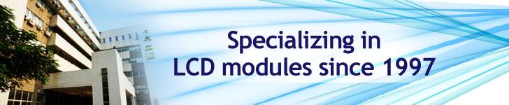 Xiamen Ocular Optics Co. Ltd - We export to the US, Europe, Australia and Southeast Asia
