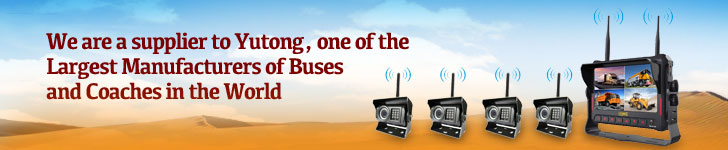Shenzhen Mingzong Technology Co.,Ltd - We supply Yutong - one of the largest bus and coach manufacturers in the world