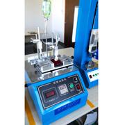 Beelan Enterprise Co. Ltd - Our Modern Test Equipment