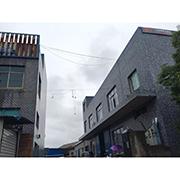 Ningbo Lomon Lighting Technology Co.,ltd - Our Company Building