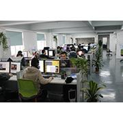 Guangzhou One Box Wireless Co., Ltd. - Our Company Eemployees