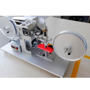 Beelan Enterprise Co. Ltd - Our Advanced Testing Machine