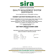 Kunway Technology Co.,Ltd - Our SIRA certificate