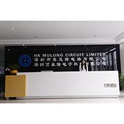 Shenzhen X-Mulong Circuit Co. Ltd - Our office