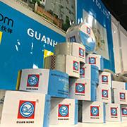 Dongguan Guanhong Packing Industry Co. Ltd - Clear BOPP tape sample