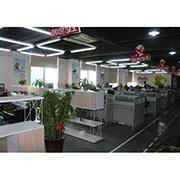Wearpai Technology Co.,Ltd-Our office