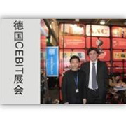 Shenzhen Aoni Electronic Industry Co. Ltd - The Germany CeBIT exhibition