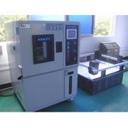 Shenzhen Jipu Electronics Co. Ltd - Our Testing Machinery