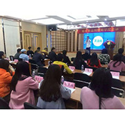 Guangdong Xinle Foods Corp.,Limited - Our company training