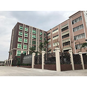 Guangdong Xinle Foods Corp.,Limited - Other view of our company building