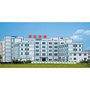 Shantou Lisheng Industrial Co Ltd - Our factory building