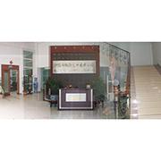 Shantou Lisheng Industrial Co Ltd - Reception