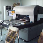Shenzhen X-Mulong Circuit Co. Ltd - Our AOI Equipment
