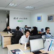 Samsony Technology Co. Ltd - Backed by Creative R&D Team