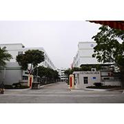 Shenzhen X-Mulong Circuit Co. Ltd - Our Factory Building