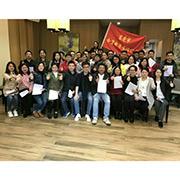 Dongguan Heyi Electronics Co. Ltd - Managing team meeting