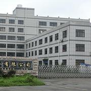Shanghai Promart Int'l Co. Ltd - Our Factory Building