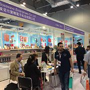 Bosswave Enterprises Co. Ltd - Our Booth in Global Sources Exhibition in Hong Kong