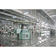 You Lan Apparel Co. Ltd - Our Knitting Room