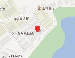 Mitra Electronics Co., Ltd-