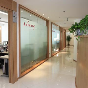 Anionte International(Zhejiang) Co. Ltd - Raw material management
