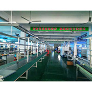 Mitra Electronics Co., Ltd - Workshop Plant