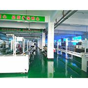 Mitra Electronics Co., Ltd - Production Line