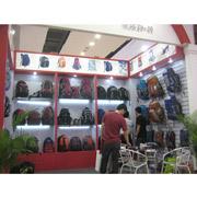 Xiamen Pike Industrial Co. Ltd - Canton Fair Booth, Number is 10.3C28-30