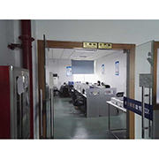 Sonoon Corporation Limited - Our Technical Department