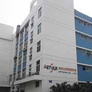 Xiamen Art Sign Co. Ltd - Our factory building
