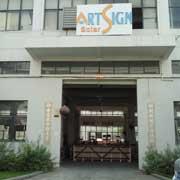 Xiamen Art Sign Co. Ltd - Entrance of our factory