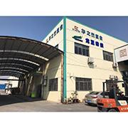 Shanghai Shun Yuan Xiang Textile Pty.Ltd - Our Factory Building