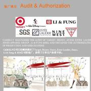 Hong Kong Casdilly Trade Co. Ltd - Audit & authorization