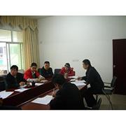 Shenzhen DOWA Technology Co.,Ltd - Board Meeting