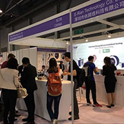 Shenzhen E-Ran Technology Co. Ltd - An Endless Stream of Booth
