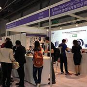 Shenzhen E-Ran Technology Co. Ltd - An Endless Stream of Booth