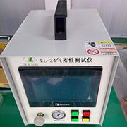 Xiamen Rise Industrial Trade Co. Ltd - Air-tightness testing machine