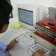 Power Glory Battery Tech (HK) Co. Ltd - Technician