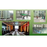 ZHEJIANG PANYU APPLIANCE CONTROL CO. LTD - Our meeting room.; dinning room, dormitory, basketball field