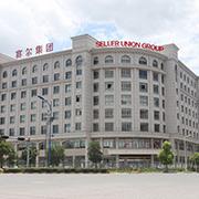 Union Deal Imp&Exp Co.Ltd - Our Company Building