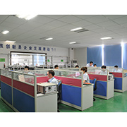 Hongfutai E-Tech (Shenzhen) Co. Ltd - R&D Department