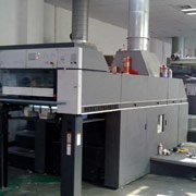 Hot and Cold Products Co. Ltd - Our offset printing equipment