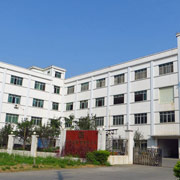 Hot and Cold Products Co. Ltd - Our plant