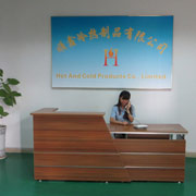 Hot and Cold Products Co. Ltd - Our reception desk