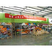 Jinan Wellda Trade Co. Ltd - Inspection room